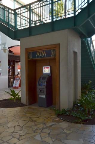 2017-2018年山口銀行年末年始ATM稼働状況と窓口の営業時間を調査!