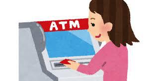 Atm 年末 年始 足利 銀行